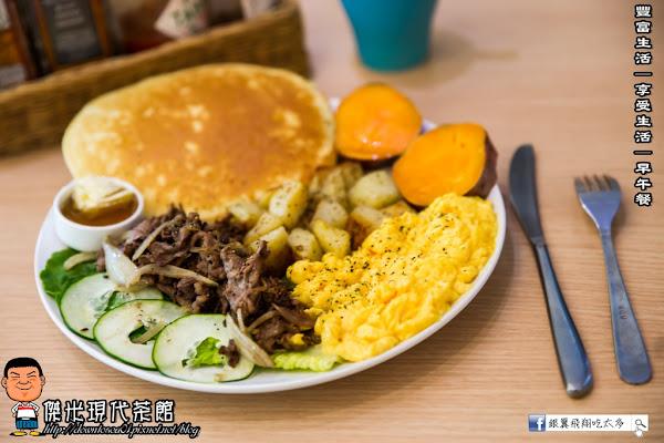 顛覆早餐就是吃一餐飽一天 傑米現代茶館 JME Brunch Box
