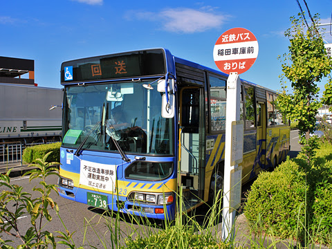 近鉄バス 阪奈生駒線 6123 稲田車庫にて その2