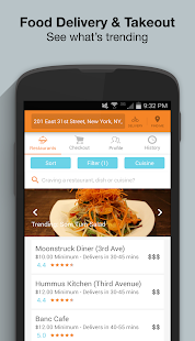 Sharebite - Delivery & Takeout- screenshot thumbnail