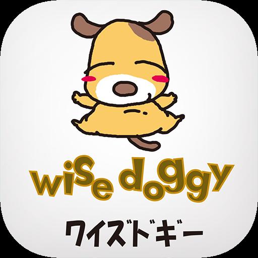 ペットサロン「ワイズドギー」 公式アプリ 生活 App LOGO-APP開箱王