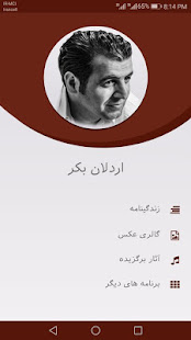 Download اردلان بکر For PC Windows and Mac apk screenshot 2