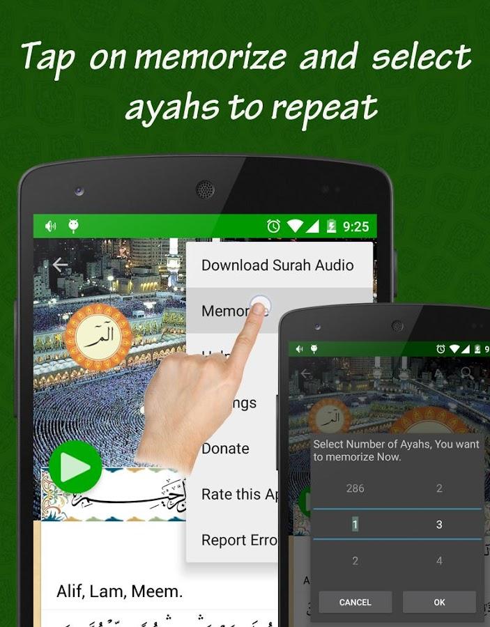 Al Quran Udru Terjma & Audio- screenshot