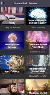 Ultimate Brain Booster - Binaural Beats Screenshot