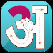 Hindi Alphabets Tracing Book 2018