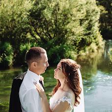 Wedding photographer Vadim Beregovoy (Vadimka555). Photo of 04.11.2017