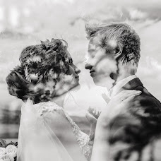 Wedding photographer Yana Terekhova (YanaTerekhova). Photo of 16.01.2019