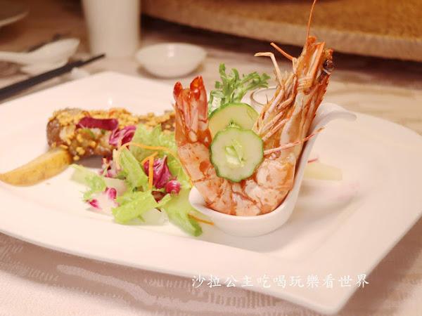 台北車站美食/夏季限定『台北凱撒大飯店-王朝餐廳』極品寶島白蘆筍饗宴