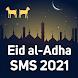 Eid Al Adha Mubarak Sms Messages Status 2021