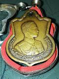 เหรียญอนุสรณ์มหาราช ร.9 แท้ไม่มีปลอม