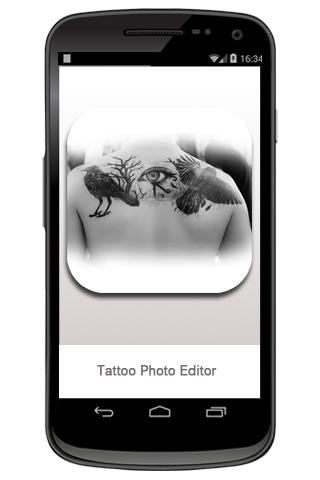 タトゥー写真エディター