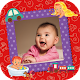Download Baby Photo Frames collection 2020 photo Editor For PC Windows and Mac