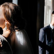 Nhiếp ảnh gia ảnh cưới Natalya Karakulova (natik-pink). Ảnh của 24.12.2018