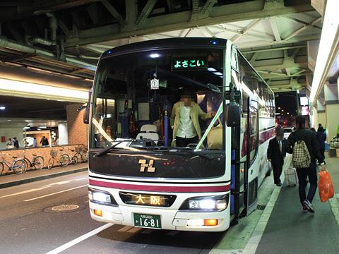 阪急バス「よさこい号」昼行便 2891 大阪梅田(阪急三番街)到着