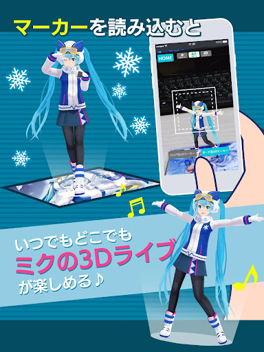 HATSUNE MIKU AR 1.1.0 Windows u7528 2