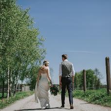 Wedding photographer Aleksandra Nowak (czterykadry). Photo of 10.03.2018