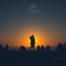 Wedding photographer Elias Gonzalez (eliasgonzalez). Photo of 25.11.2015