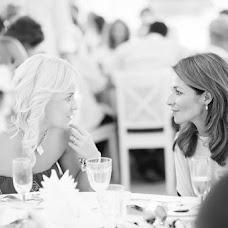 Wedding photographer Diana Nekhotyaschaya (DianaN). Photo of 25.02.2016