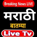 Marathi News Live - Lokmat, ABP Majha, Saam, TV9 icon