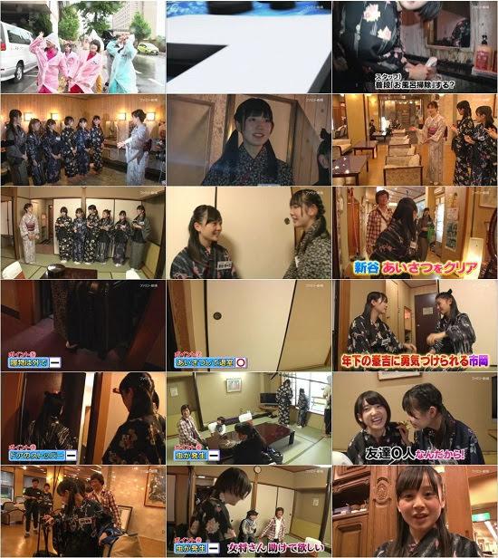 (TV-Variety)(720p) STU48 イ申テレビ シーズン2 ep05 180603