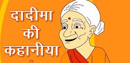 Download Bhutiya kahaniya APK latest version App by Sd_codes