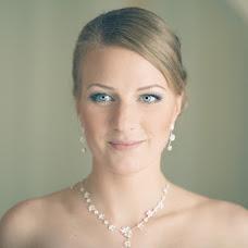 Wedding photographer Dmitriy Yakovlev (dimalogos). Photo of 24.11.2013