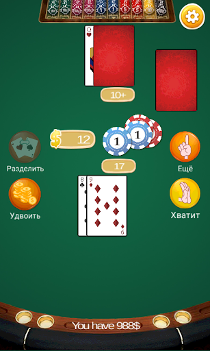 Black Jack 21 by SuppGroup
