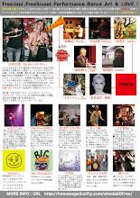 Photo: 庄田次郎「生誕60祝祭大噴火in東京場所」 フライヤーうら