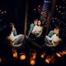 Wedding photographer Evgeniy Artinskiy (Artinskiy). Photo of 15.01.2018