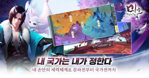 ubbf8ud638: ucc9cub144uc758 uc0acub791 apkmr screenshots 16