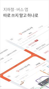 T map 대중교통 – 길찾기, 버스, 지하철 통합 2