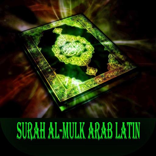 Surat Al Mulk Arab Latin Dan Artinya Apl Di Google Play