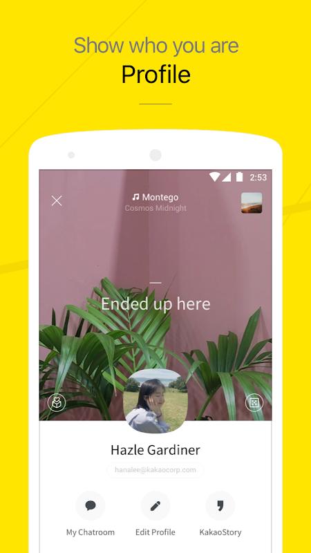 KakaoTalk: Free Calls & Text screenshots