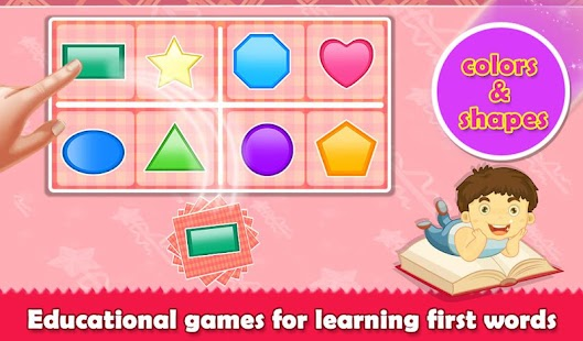 First Word Learning- screenshot thumbnail