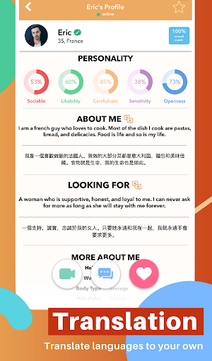 TrulyChinese - Chinese Dating App  Wallpaper 21