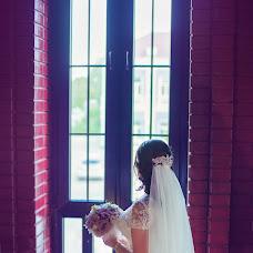 Wedding photographer Yana Lutchik (fotyinka). Photo of 17.02.2017