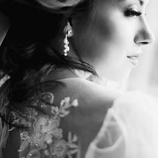 Wedding photographer Anastasiya Klubova (nastyaklubova92). Photo of 05.07.2017