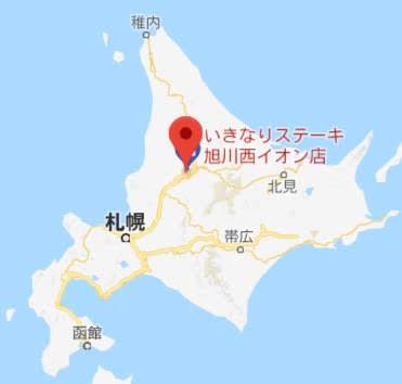 地図:いきなりステーキイオンモール旭川西店