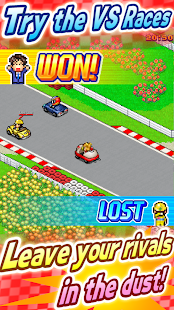 Grand Prix Story 2 Screenshot