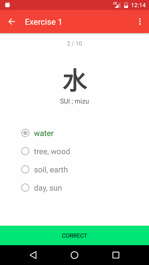 Japanese characters (PRO)- screenshot