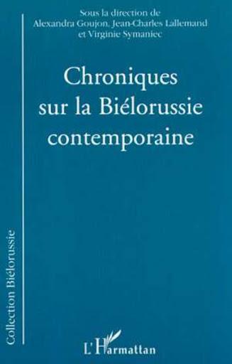 Robert Sole, Les savants de Bonaparte, Points Seuil, 1998.