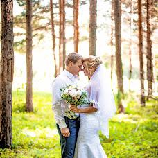 Wedding photographer Vadim Gricenko (gritsenko). Photo of 07.05.2018