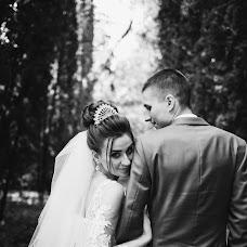 Wedding photographer Katerina Garbuzyuk (garbuzyukphoto). Photo of 03.11.2018