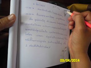 Photo: A picture from the teacher of the notebook of one of the students.  สมุดบันทึกการเรีนรู้ของเด็กๆ