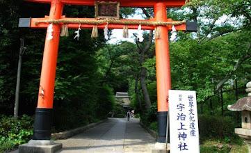Photo: まもなく宇治上神社に 到着 by HO