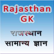 Rajasthan GK Hindi Me APK for Bluestacks
