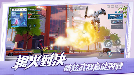 u8d85u6a5fu52d5u806fu76df-Super Mecha Champions 1.0.8257 screenshots 3