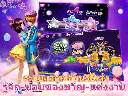 Dance Star:นักเต้นส่องแสง- image