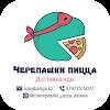 Черепашки Пицца | Астана