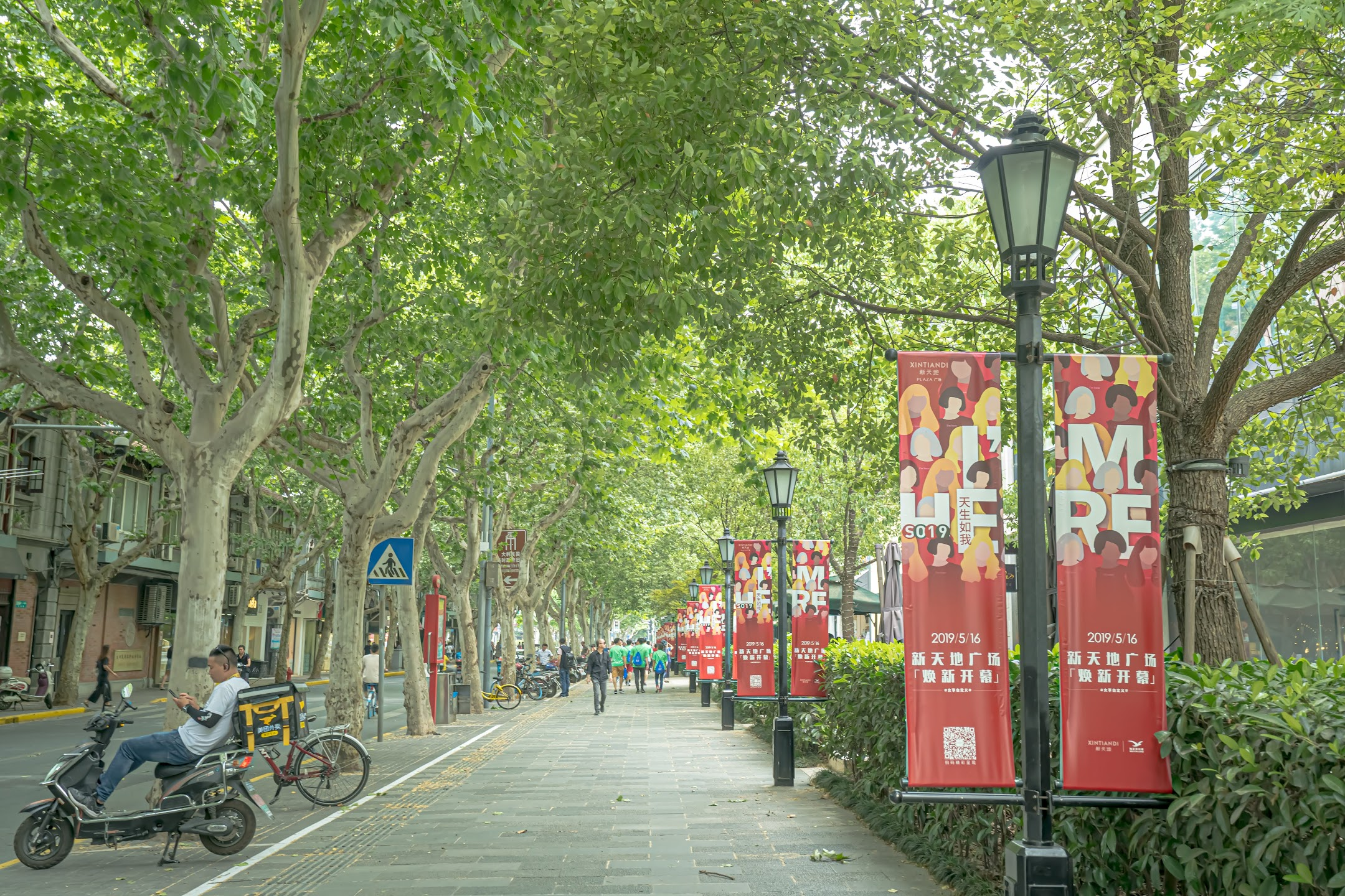 上海 新天地1
