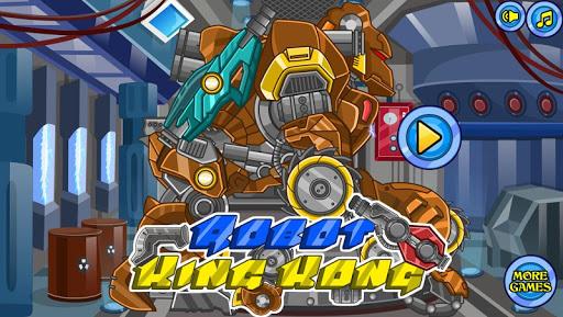 로봇 킹콩